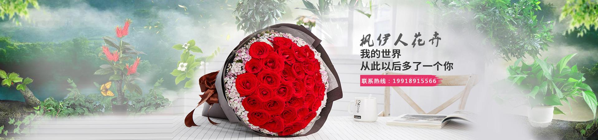 貴陽花卉租擺