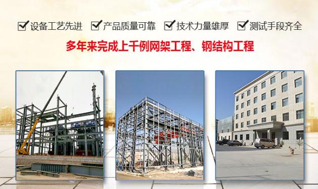 兰州新金鹏钢结构公司多年来完成多项钢结构工程安装项目
