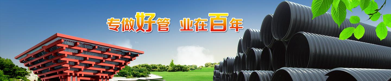 贵州波纹管价格