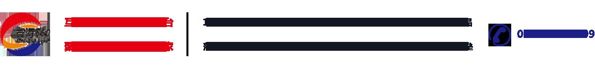 深圳富海360总部_Logo