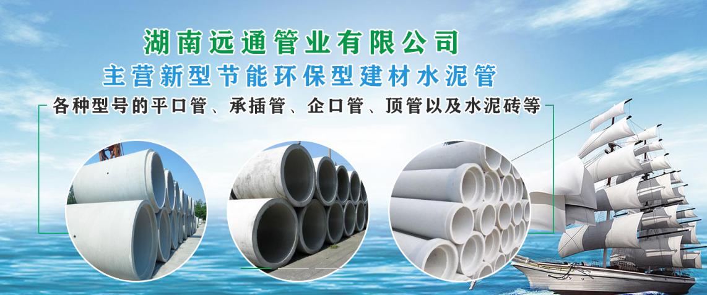 水泥管厂家合作富海360做seo网站推广优化
