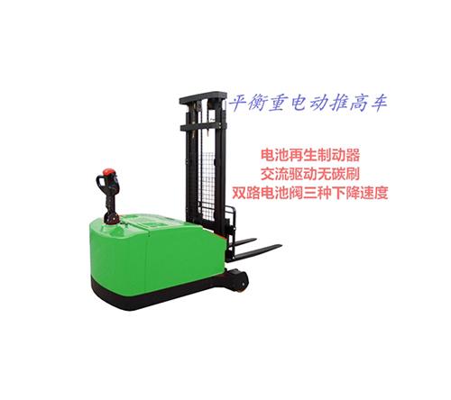 平衡重电动堆高车1
