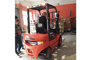 【签约】永龙宝国际物流与我司成功签约1台2吨龙工柴油叉车