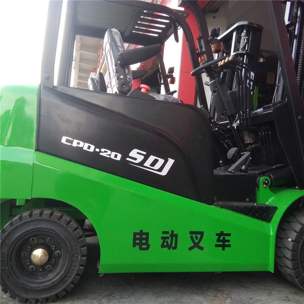 东莞市丰源叉车SDJ新能源电动叉车到货厂家直销电动叉车