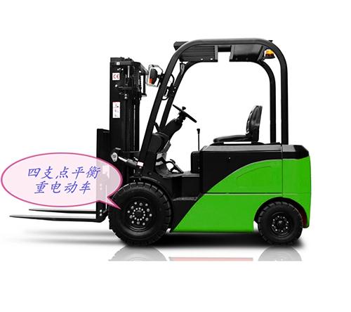 东莞电动叉车在叉车行业的优势