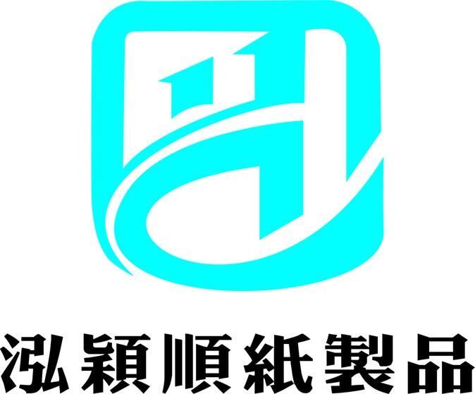 青岛市泓颖顺纸制品有限公司购买吉鑫祥叉车