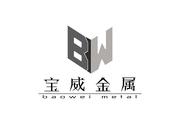 广东省东莞电动叉车实地客户