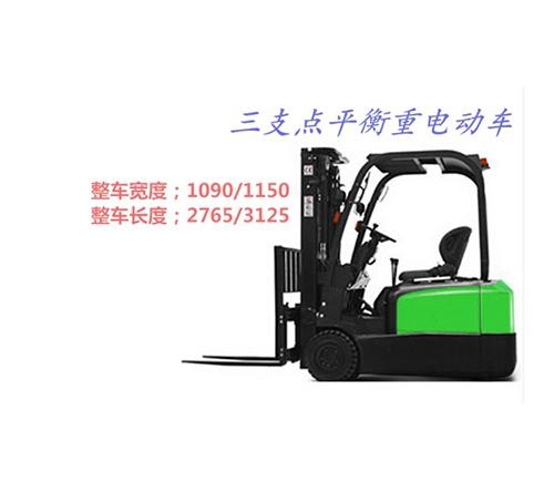 东莞叉车出租厂家产品构造和原理
