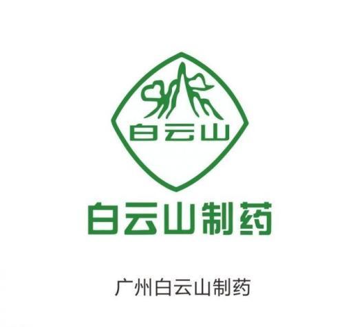东莞电动叉车——广州成功案例