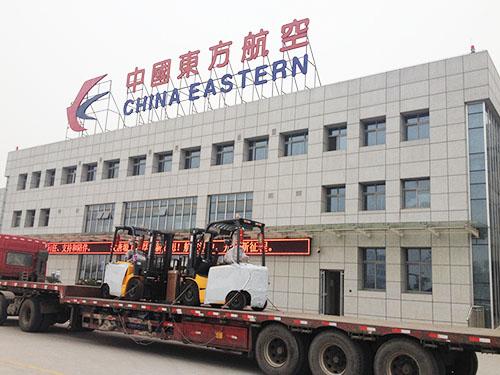 东莞龙工叉车实地客户——中国东方航空集团有限公司