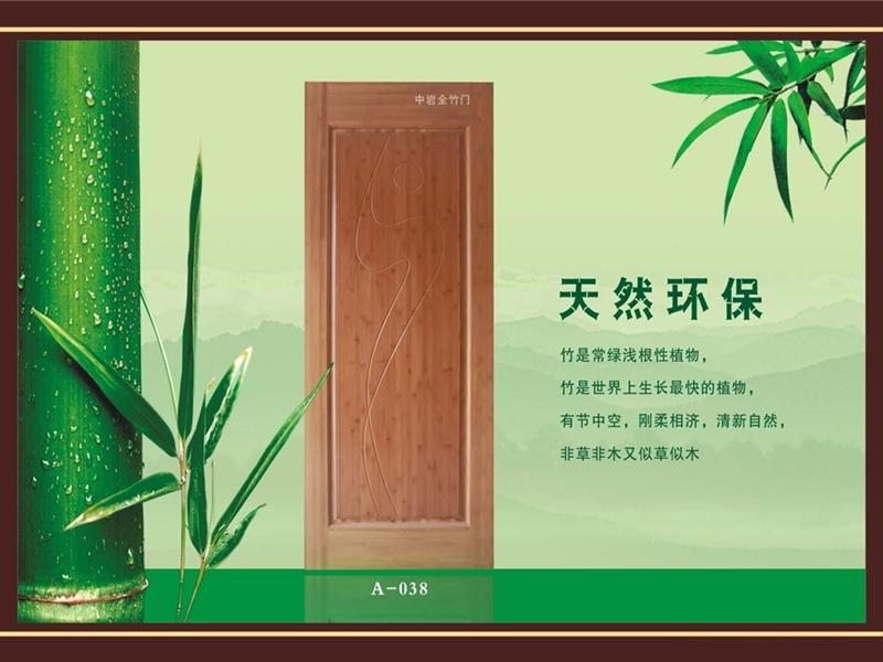 我国各个地区产的竹木门都有什么优点?