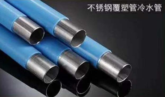 不銹鋼冷水管