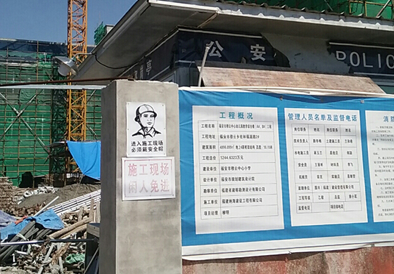 福安市穆云中心幼儿园屋面保温现浇泡沫混凝土施工