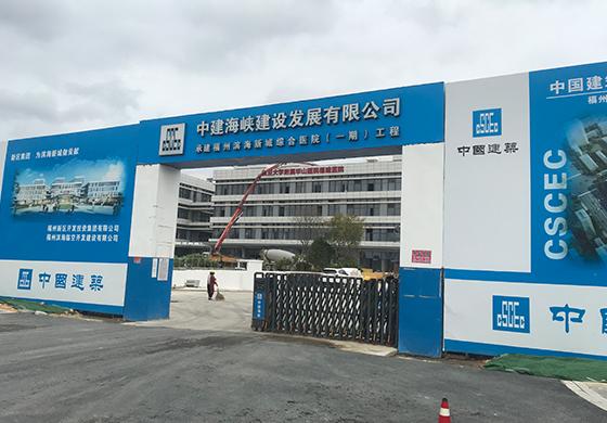 福州濱海新城綜合醫院泡沫混凝土回填項目施工圖