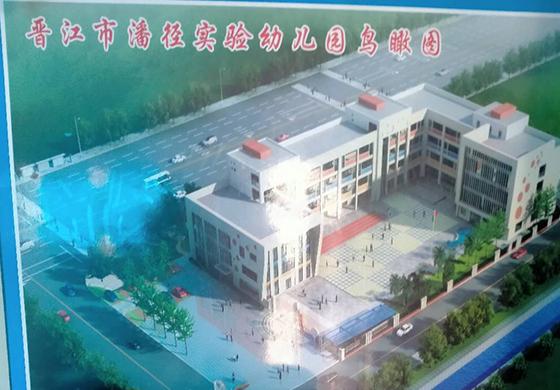晋江市潘径实验幼儿园屋面泡沫混凝土施工