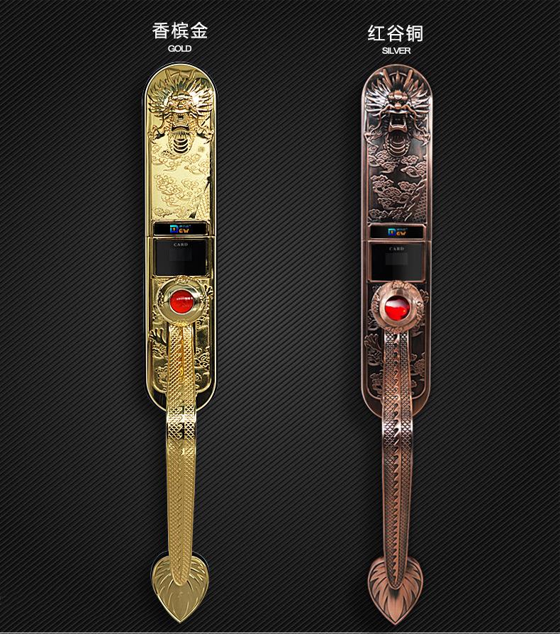 bodog88备用智能博狗bodog手机锁