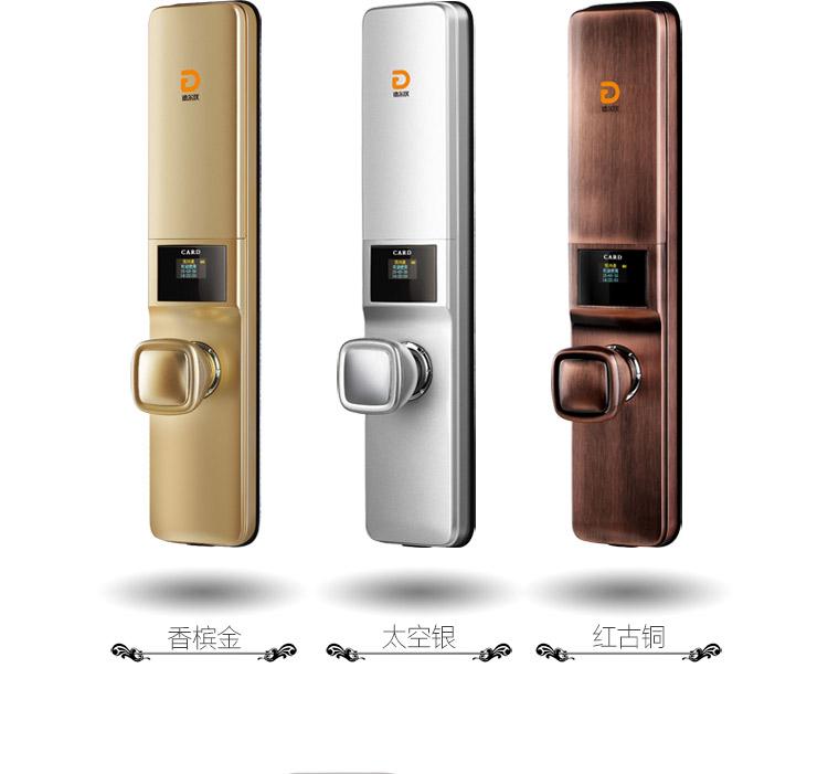 bodog88备用博狗bodog手机锁