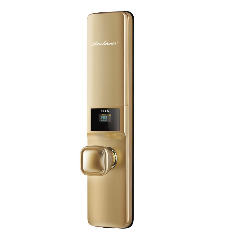 bodog88备用智能博狗bodog手机锁的高度安全性体现