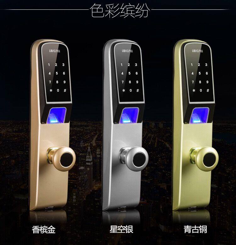 bodog88备用鑫浩源教你购买电子密码锁时应该注意什么?