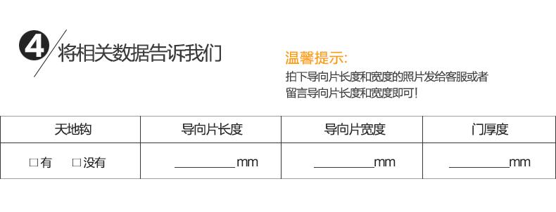 福州指紋密碼鎖