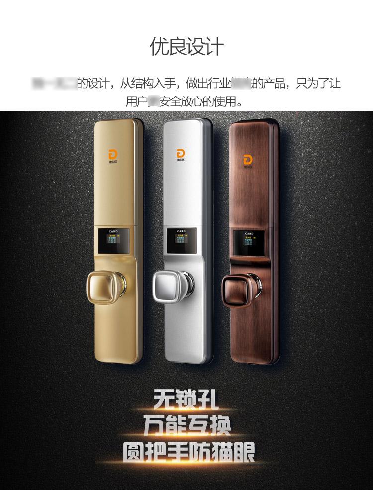 bodog88备用博狗bodog手机锁安装