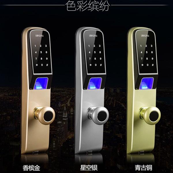 bodog88备用博狗bodog手机密码门锁
