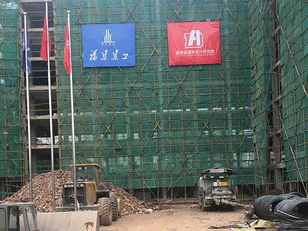 福建省建筑设计大型加固项目