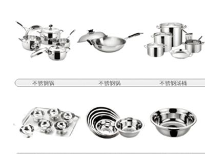 不銹鋼器皿