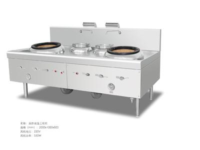 厨房设备之商用电磁炉的优势