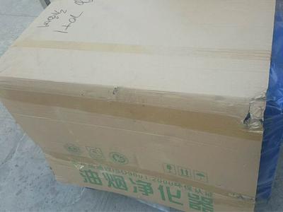 福州油煙凈化器