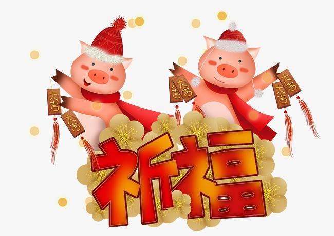 上海廚具廠家愿你合家團圓,幸福久久,除夕快樂!