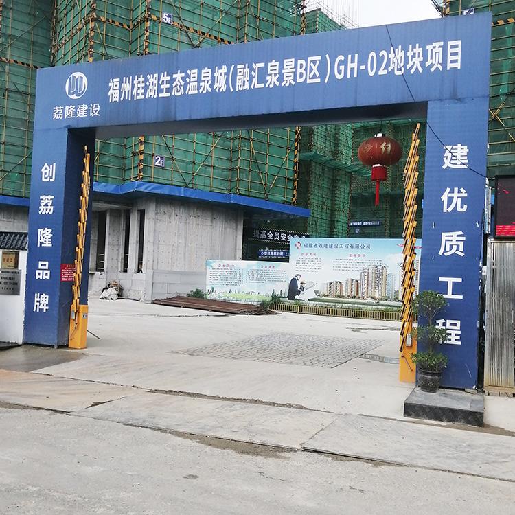 福州桂湖生態溫泉城(融匯泉景B區)項目
