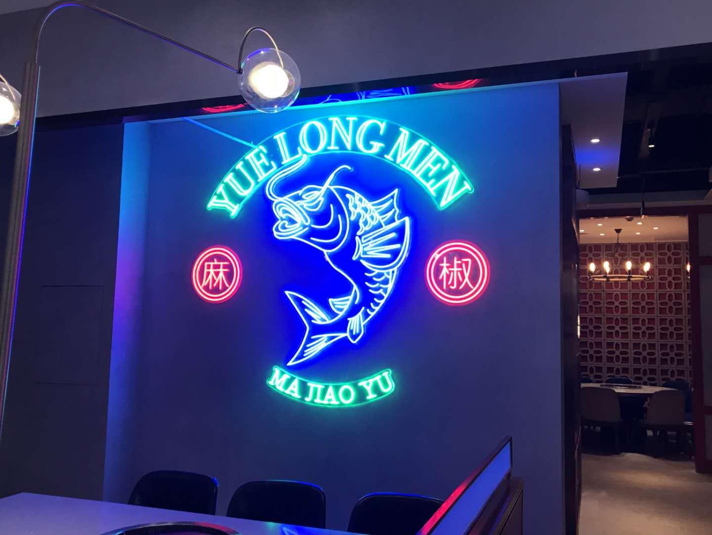 福州某餐饮店案例