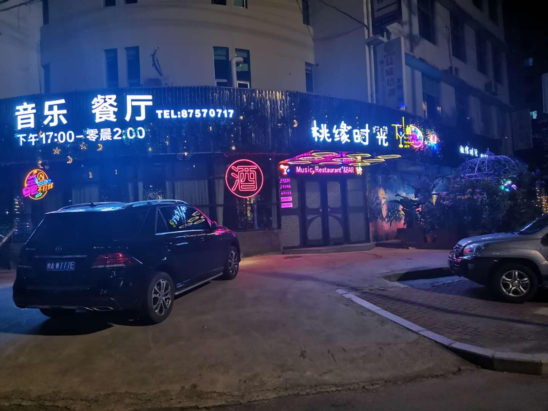 音乐餐吧霓虹灯招牌选择福州金柯广告标识