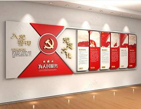 建党文化墙加工