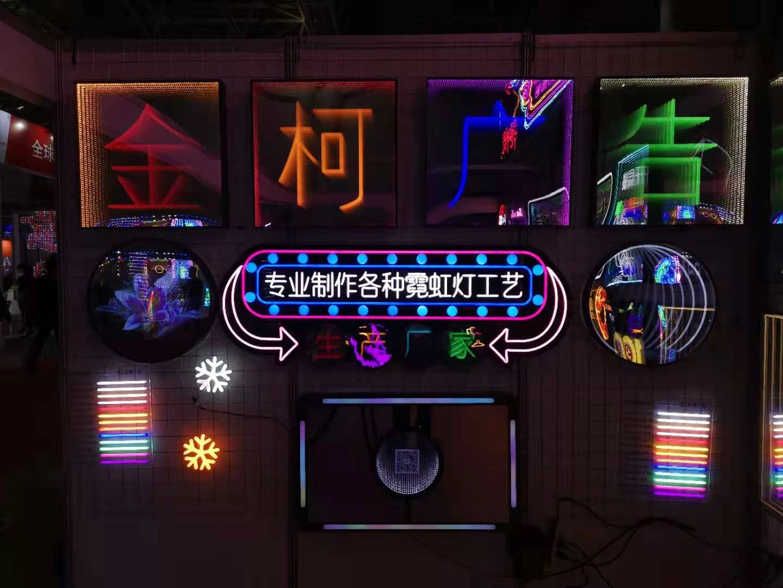 2021年迪培思福州广告展