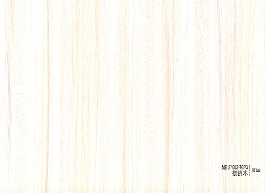 樱桃木纹板