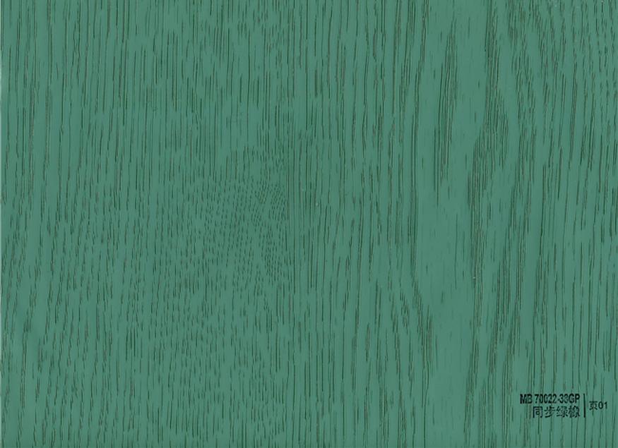 MB 702233GP同步绿橡