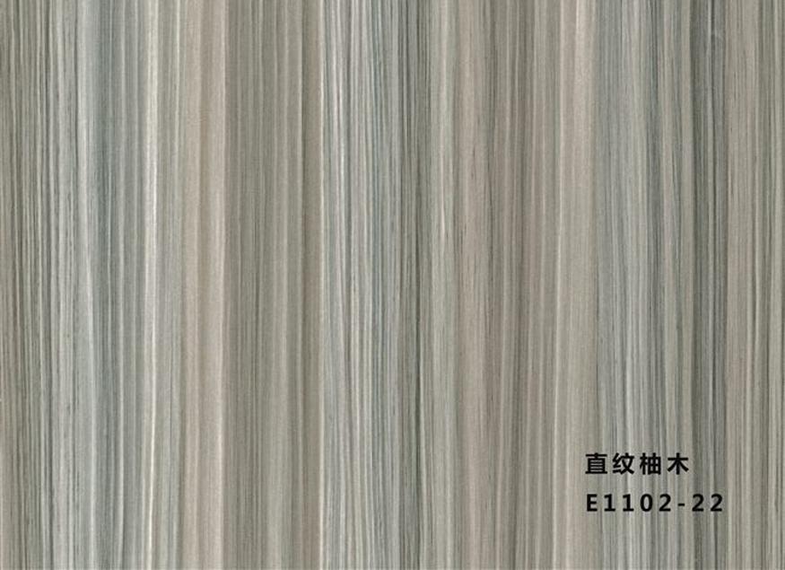 福州直纹柚木集成板