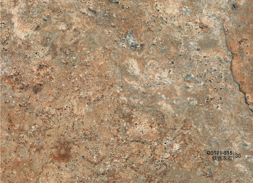铁锈冻石集成墙板