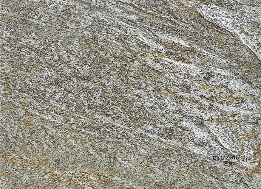 莎比亚石纹板