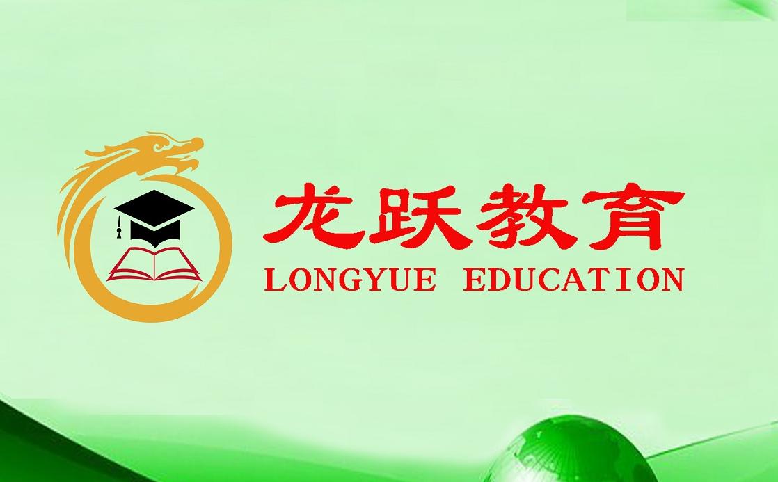 教育部留學服務中心國(境)外學歷學位認證評估辦法