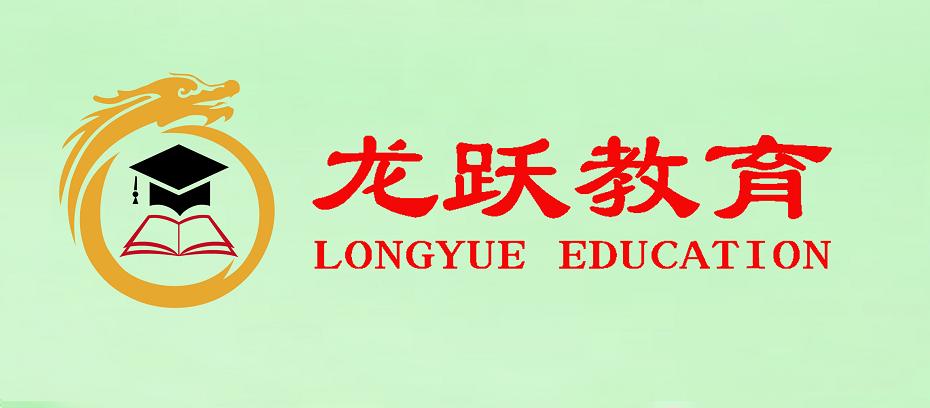 甘肃省高考志愿填报指南