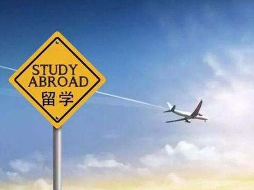 近年來中國留學生留學趨勢