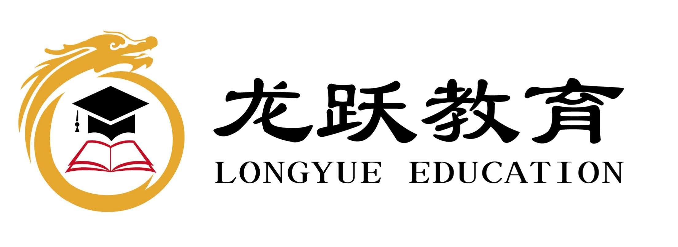 龙跃教育为你科普国际汉语教师证书