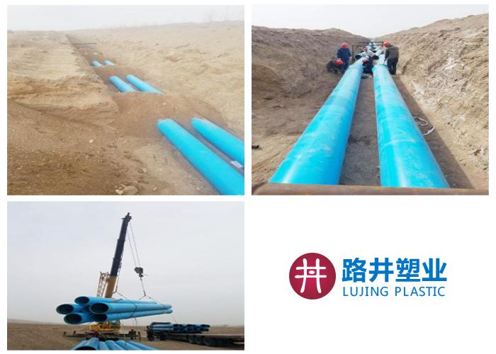 新疆阿图什PVC-UH管道安装