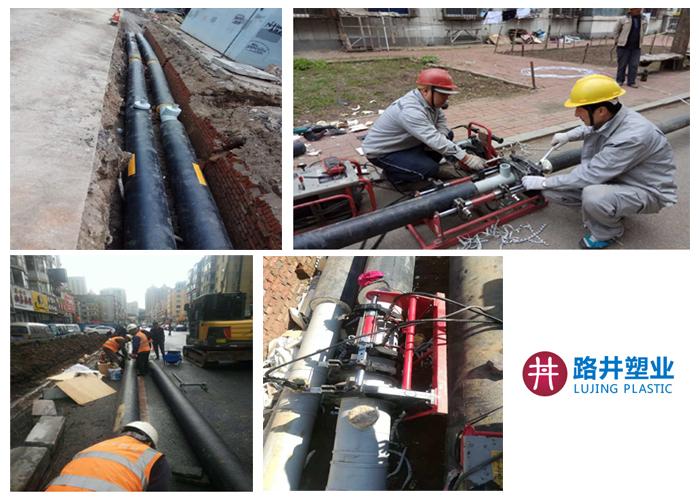新宾PERT-II型管供热管网改造工程