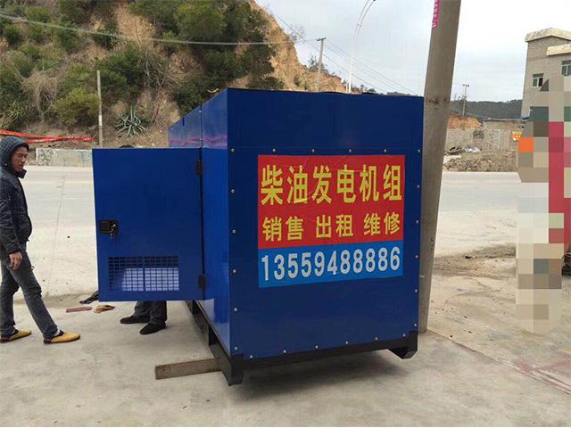 康明斯150KW低噪音发电机