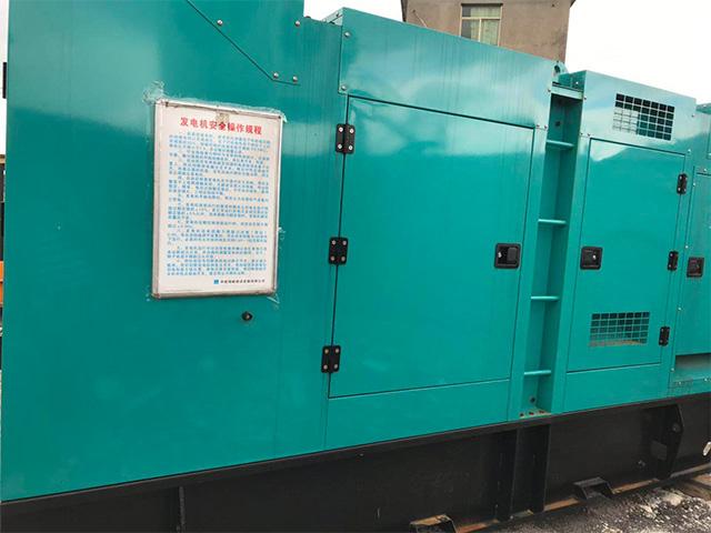 康明斯300KW低噪音发电机