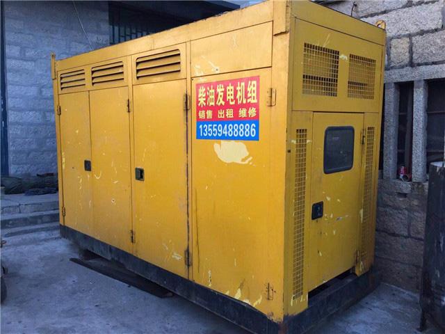 康明斯400KW低噪音发电机